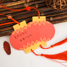Creative Color wish card hanging tree card with rope blessing card hanging piece handmade message greeting card student blessing card wish wall hanging New Year's new year's Day Christmas small gift