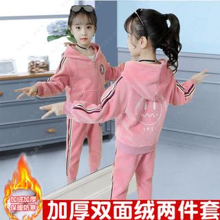 女童秋装金丝绒洋气儿童公主秋冬款两件套装12岁女孩外套女装裤子