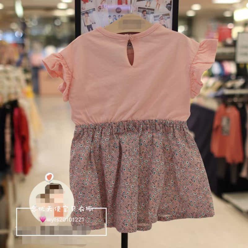 香港代购韩国中小童装 2020夏季新品女童宝宝粉色碎花纯棉连衣裙