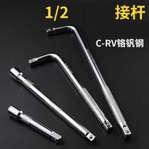 套筒杆连接杆加力杆1/2大飞接杆套筒弯杆扳手短接杆L型弯接杆加力