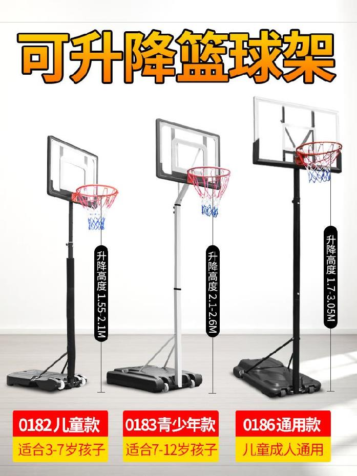 Retractable fixed lifting shooting frame can dunk, floor type basket throwing, childrens yard, outdoor basketball stand of Jinling
