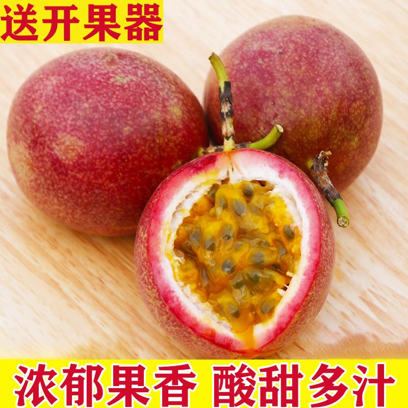 西采广西百香果5特级大果新鲜水果原浆鸡蛋果果酱白香果3斤包邮
