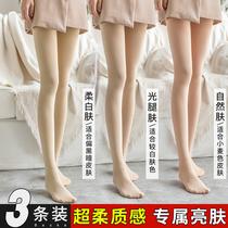 肉色打底裤女大码袜子外穿光腿裸感神器紧身裤女春秋薄款加绒加厚
