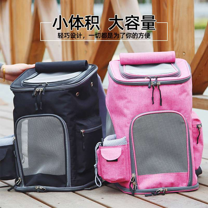 New cat bag for pets to go out portable foldable and breathable pet backpack vertical medium sized dog carrying backpack