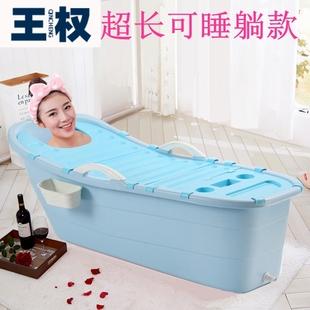 大号成人浴桶加厚大人泡澡洗澡桶塑料儿童澡桶沐浴盆老人浴缸全身品牌