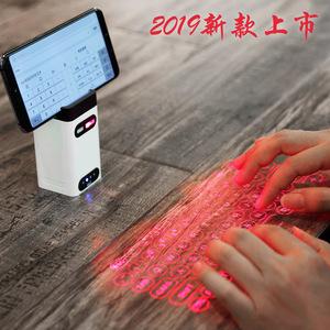 2019激光投影键盘鼠标手机支架移动电源手势功能多点识别虚拟键盘