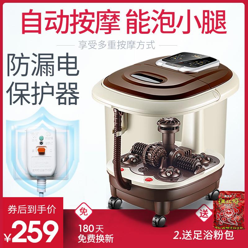 满100元可用60元优惠券贻康足浴盆电动按摩插电家用泡脚桶