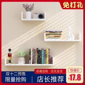 墙壁挂墙上置物架客厅墙面隔板搁板卧室书架免打孔电视背景墙装饰