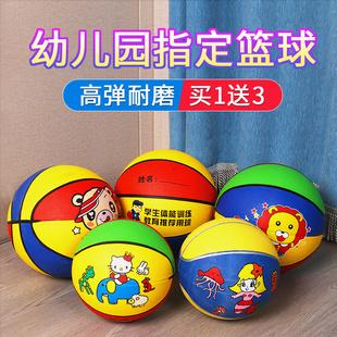 儿童弹力小皮球幼儿园三岁宝宝专用无毒拍拍球类玩具男孩运动篮球