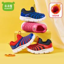 秋季新款网红女童鞋子冬季韩版小童老爹鞋男童潮鞋2019儿童运动鞋
