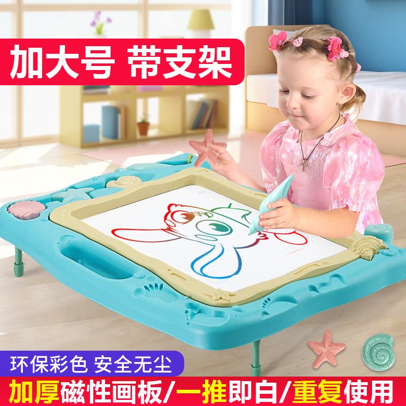 大号儿童画画板磁性写字板彩色磁力涂鸦板小孩幼儿1-3岁2宝宝玩具