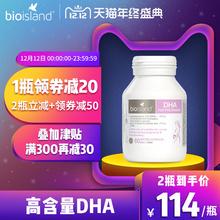 bioisland孕妇专用海藻油DHA备孕孕期哺乳期黄金营养素澳洲进口