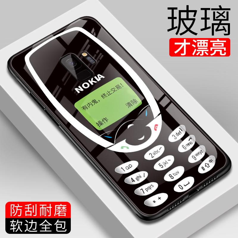 不包邮三星Note10+手机壳诺基亚n96三星s10有内鬼终止交易Note9伪装S8+