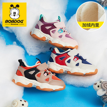 Babu House Children's shoes autumn and winter children's walking shoes boy and girl functional shoes plush baby shoes cotton shoes