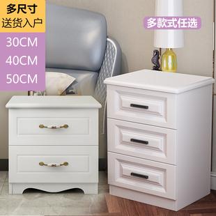 簡約現代牀頭櫃牀邊北歐小櫃子簡易迷你歐式輕奢卧室置物架經濟型