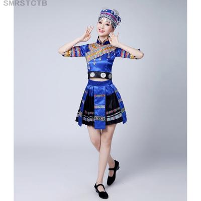 2018新款土家族服装苗彝族摆手女儿家民族民间舞蹈服饰舞台壮