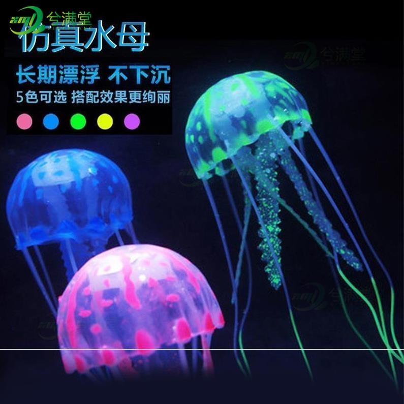 Дополнительные товары для аквариума Артикул 621085166360