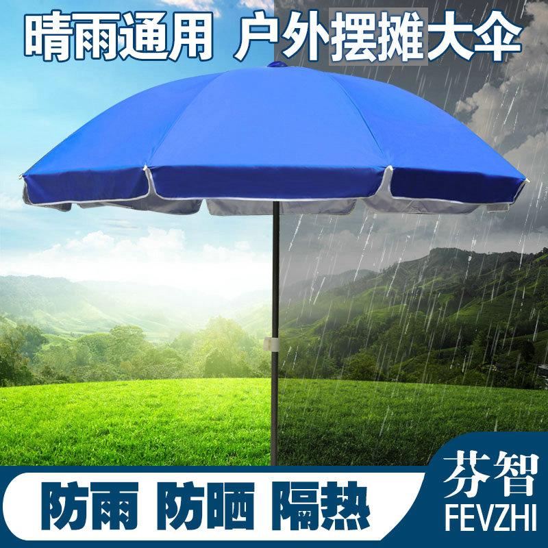 Зонты / Навесы от дождя и солнца Артикул 597282427339