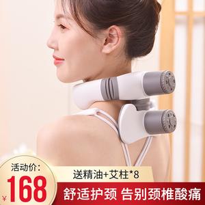 艾灸盒随身灸家用颈椎专用护颈富贵包矫正器理疗热敷鼓包消除神器