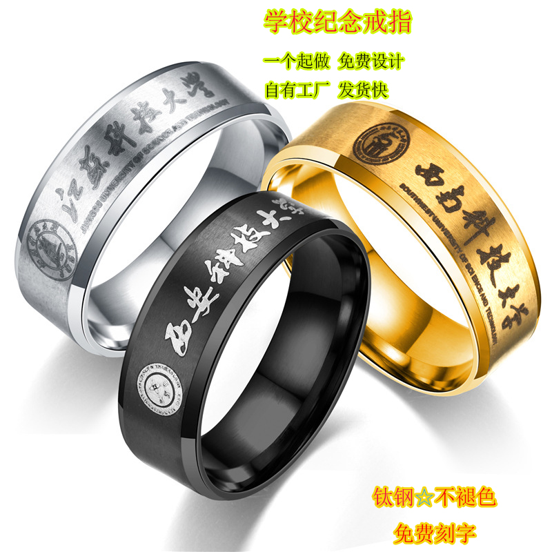 Customized graduation ring for college students customized lettering school commemorative gift ring for lovers titanium steel ring log