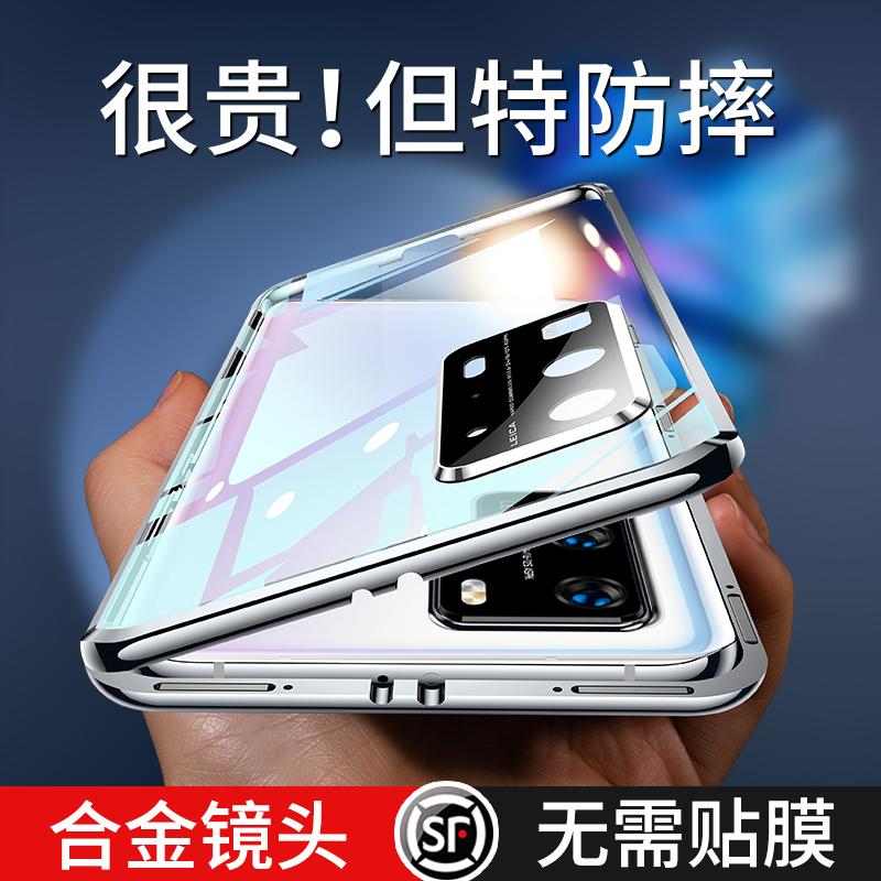 适用于华为P40Pro手机壳镜头全包p40Pro双面玻璃磁吸保护壳5G限量版超薄防摔p40保护套个性创意女款网红潮牌+