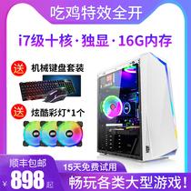 会议平板插拨式4K六代七代OPS高清主机电脑i3i5i7微型迷你INYUDA