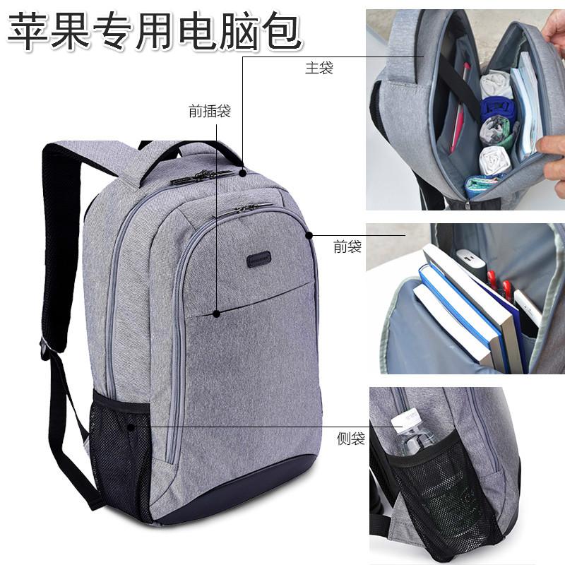 苹果macbook air13 pro13.3寸15mac笔记本双肩背包男女电脑保护袋
