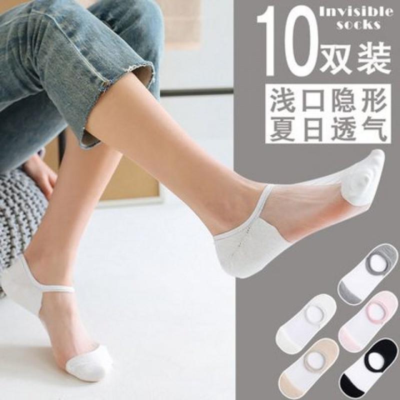 【10双】袜子女船袜纯棉浅口隐形夏薄款网眼硅胶防滑日系低帮短袜