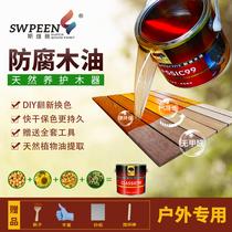 防腐木油漆清漆木器漆木蜡油桐油木用实木透明色防水户外耐候木漆