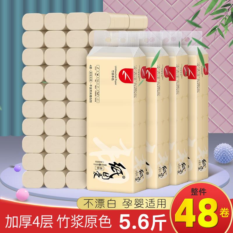 纸因爱本色卫生纸巾48卷家用实惠装卷纸整箱家庭装无芯厕纸卷筒纸