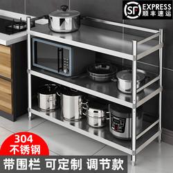 304厨房置物架落地多层收纳架子不锈钢三层组装加粗加厚式家用轮
