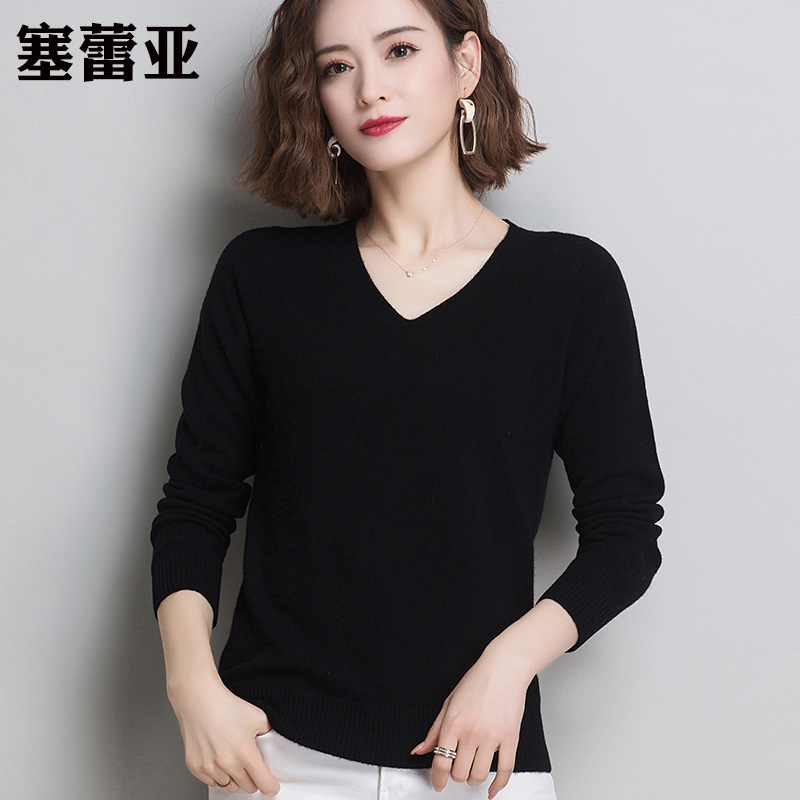 V-Neck Sweater womens solid color autumn and winter Pullover loose large womens knitted bottomed shirt Korean version inner top coat