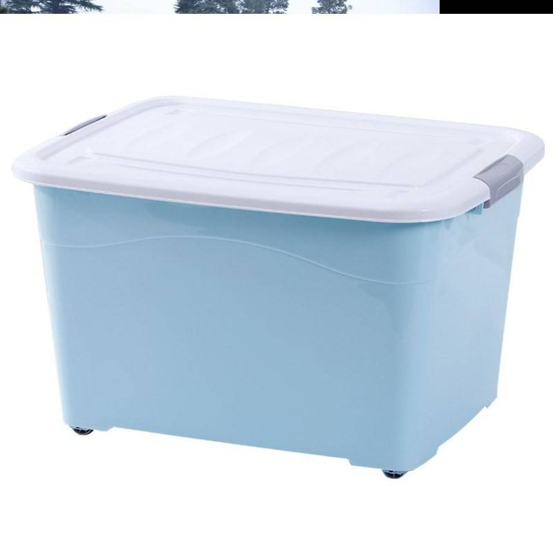 The luggage box can be used to hold quilts, the pull box can be used to store clothes, the plastic cover can be used for large-scale household use