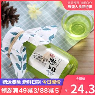 玻璃瓶纸盒装哈密瓜酒古镇特产女士低度酒农家水果酒糯米甜酒200m