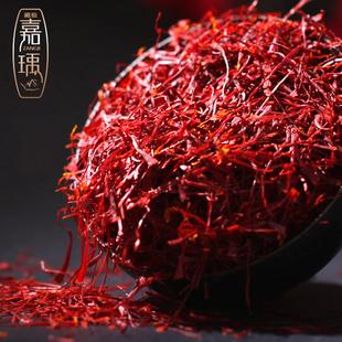 嘉瑀丈藏红花正品特级伊朗1g装西藏迪拜西红花番红花茶泡水喝