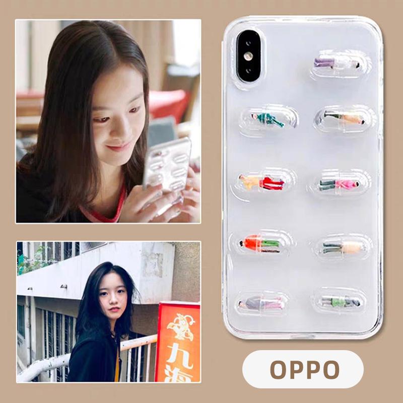 乔英子同款oppo手机壳小欢喜药丸胶囊小人oppok3RENO软oppor15/r15x/k1/r17/r11s/oppoa3/a7/a5/a9/reno2硅胶