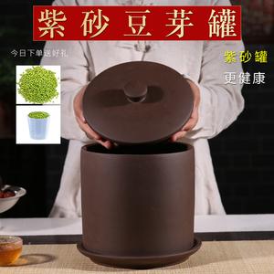 吉事邦(纯天然)宜兴紫砂罐大号豆芽