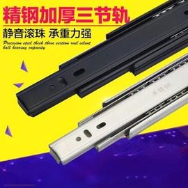 橱柜抽屉滑道托架滑轨缓冲家用不锈钢加厚抽屉式阻尼轨道条床头柜