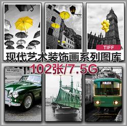 二联三联现代艺术灰白摄影彩色建筑汽车装饰画高清图库设计素材