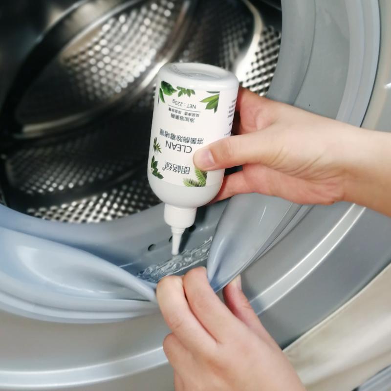 买2发3除霉神器滚筒洗衣机胶圈除霉剂瓷砖冰箱胶条去霉斑除霉啫喱