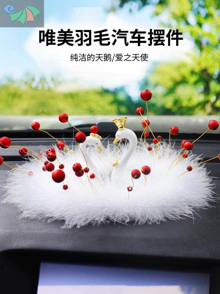 中國代購|中國批發-ibuy99|女士饰品|天鹅高端汽车摆件网红车饰女生车内饰品大气女士车用时尚创意
