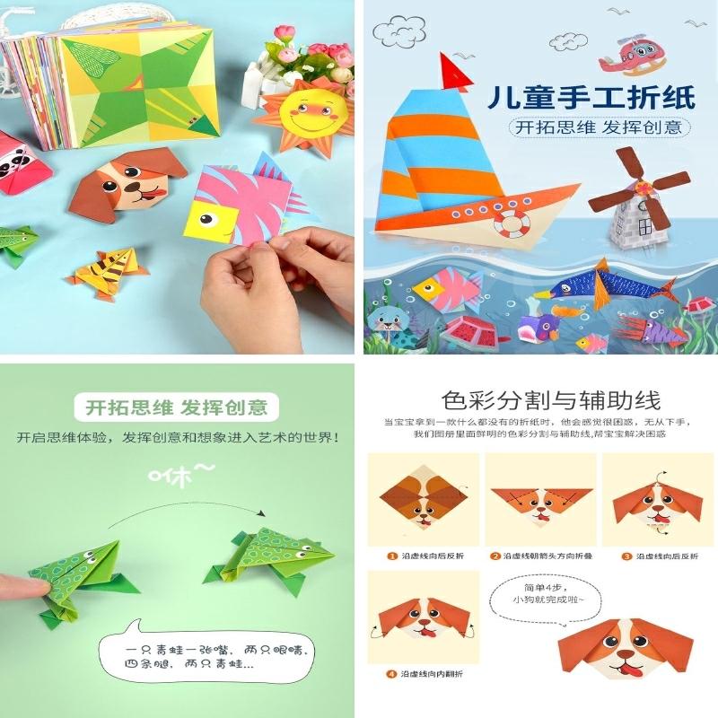 儿童做手工的工具 全套 幼儿园 母亲节手工幼儿园简单折纸玩新款,可领取5元天猫优惠券
