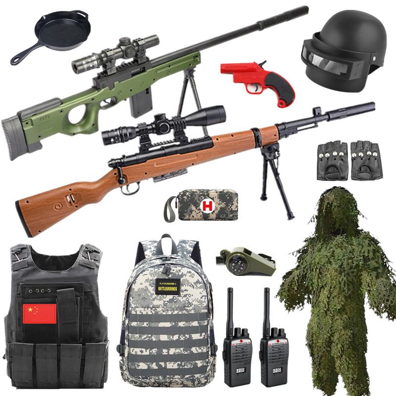 三级3级甲98k狙击枪空投箱头盔11-29新券