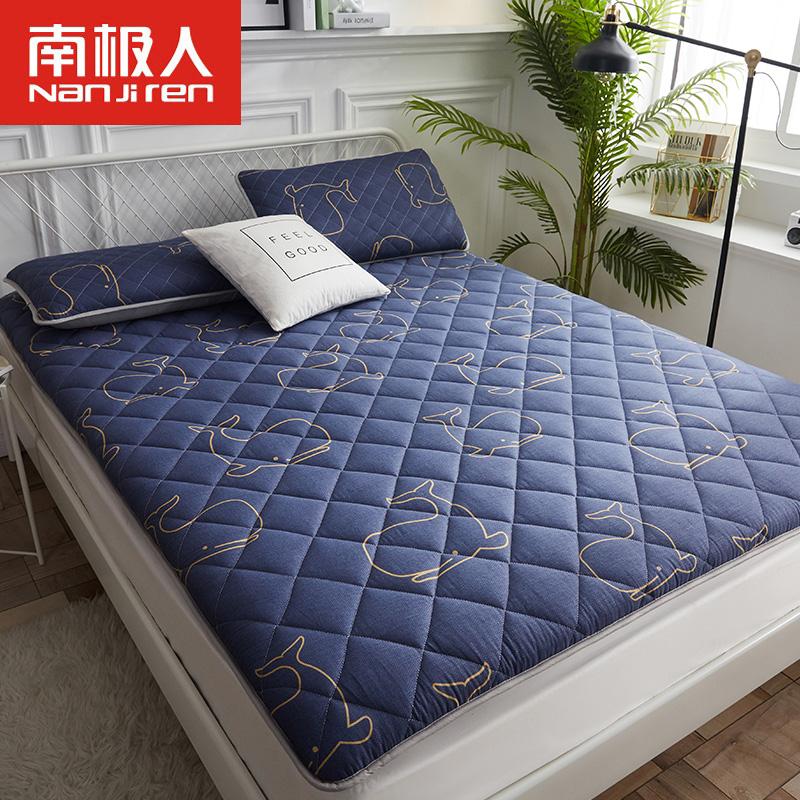 五折促销南极人加厚家用床褥子软垫单人床垫