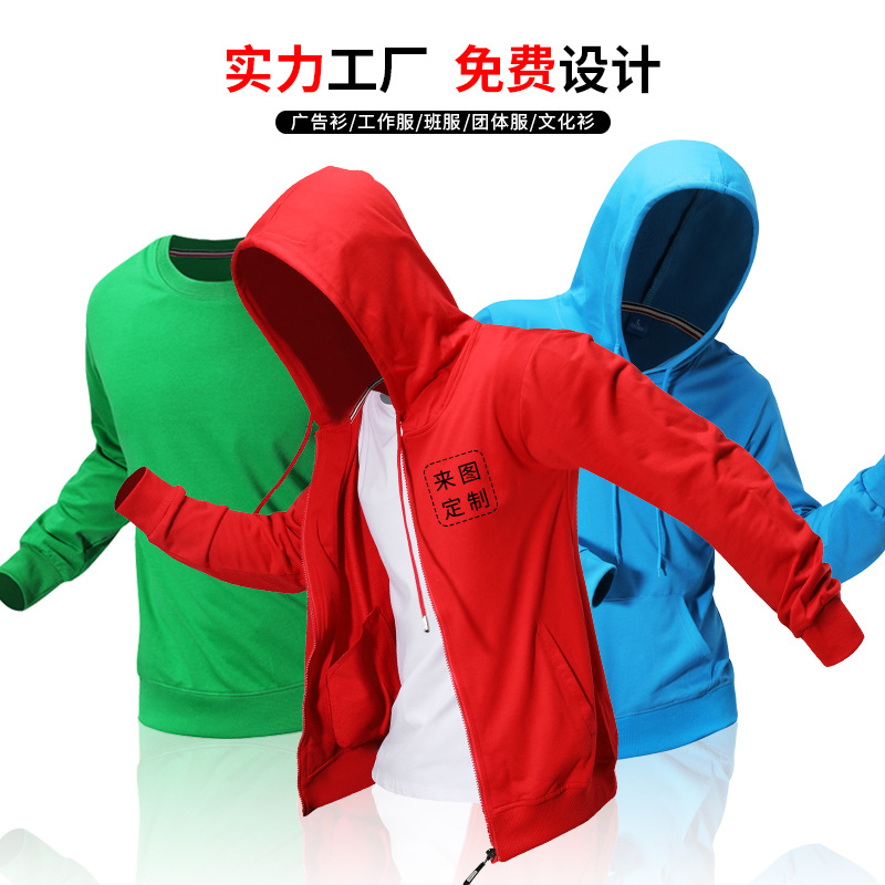 Advertising shirt work clothes hooded printed couple shift clothes Pullover Sweater custom printed round neck autumn and winter long sleeve
