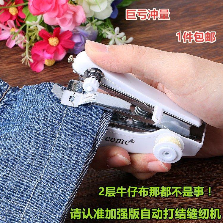 小型サイズの小型サイズの小型サイズのミシンを手動で携帯して、多機能の縫製機のミニサイズを食べます。