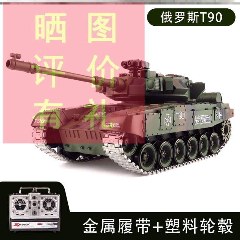 韩国子儿童特大号电动遥控坦克可开炮大型小坦克越野可充电男孩玩