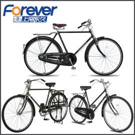 国庆同款永久牌26寸/ 28寸老式自行车复古车男式直梁城市单车怀旧图片