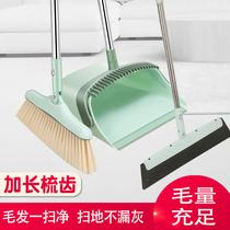 扫把簸箕套装家用不粘头发扫地三件套扫地神器不占头发扫帚苕帚