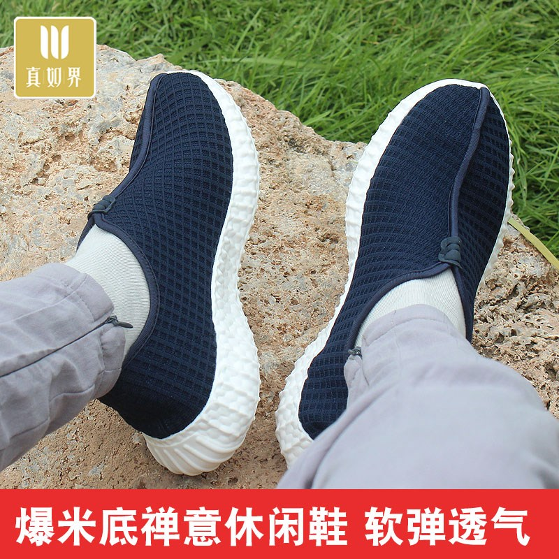 Monk shoes spring mens Popcorn mens monk Buddhist shoes monk flying weaving thick soled old Beijing cloth shoes